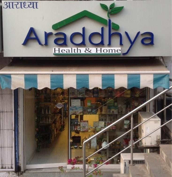 Araddhya Health Shop And Home Decor B S Dhole Patil Road Pune