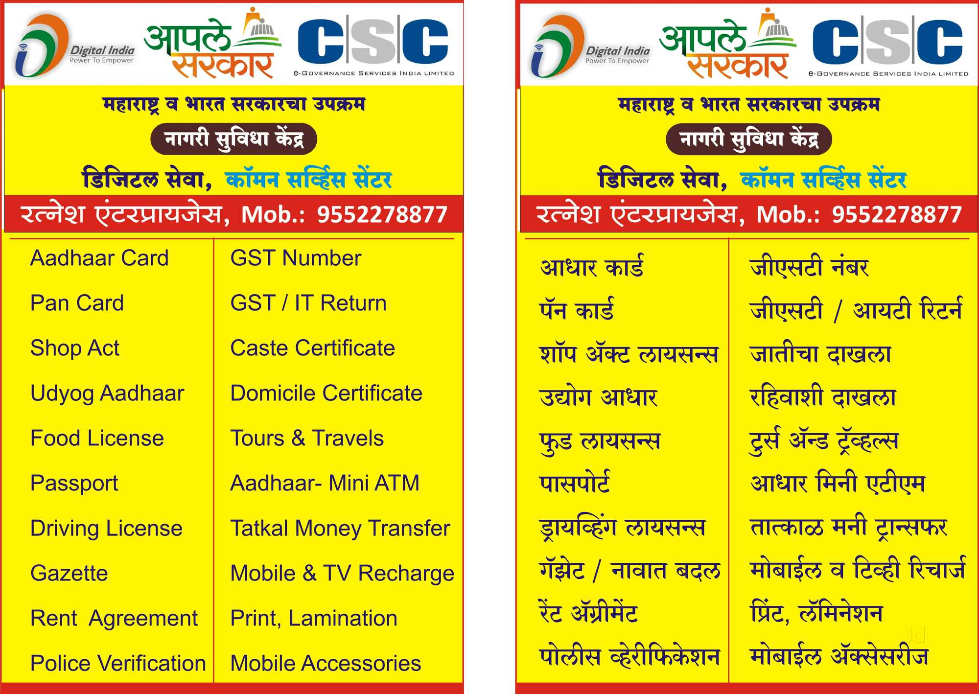 Top 100 Food License Registration Consultants in Indrayani Nagar