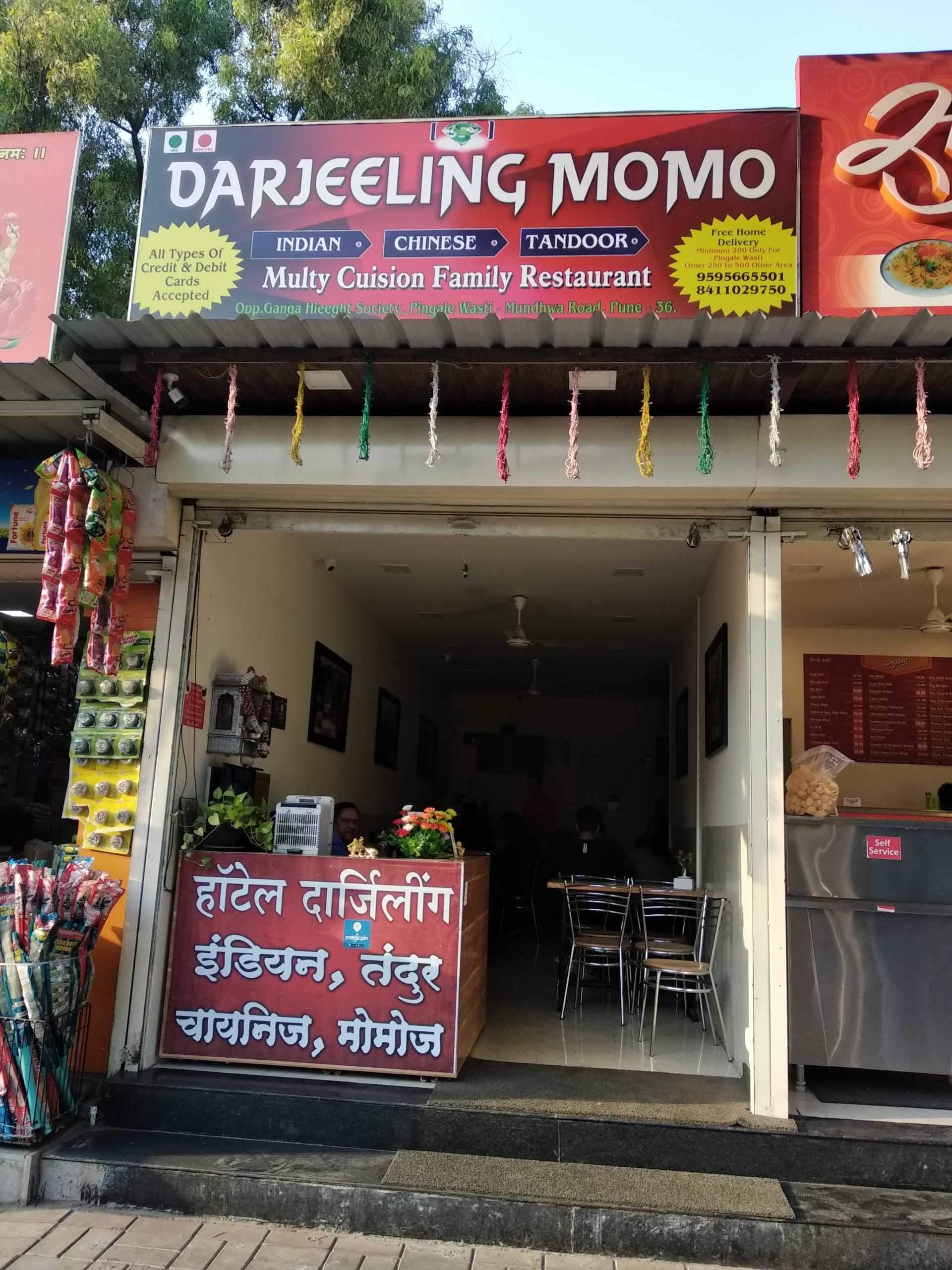 Top 30 Chinese Restaurants In Mundhwa Best Restaurants