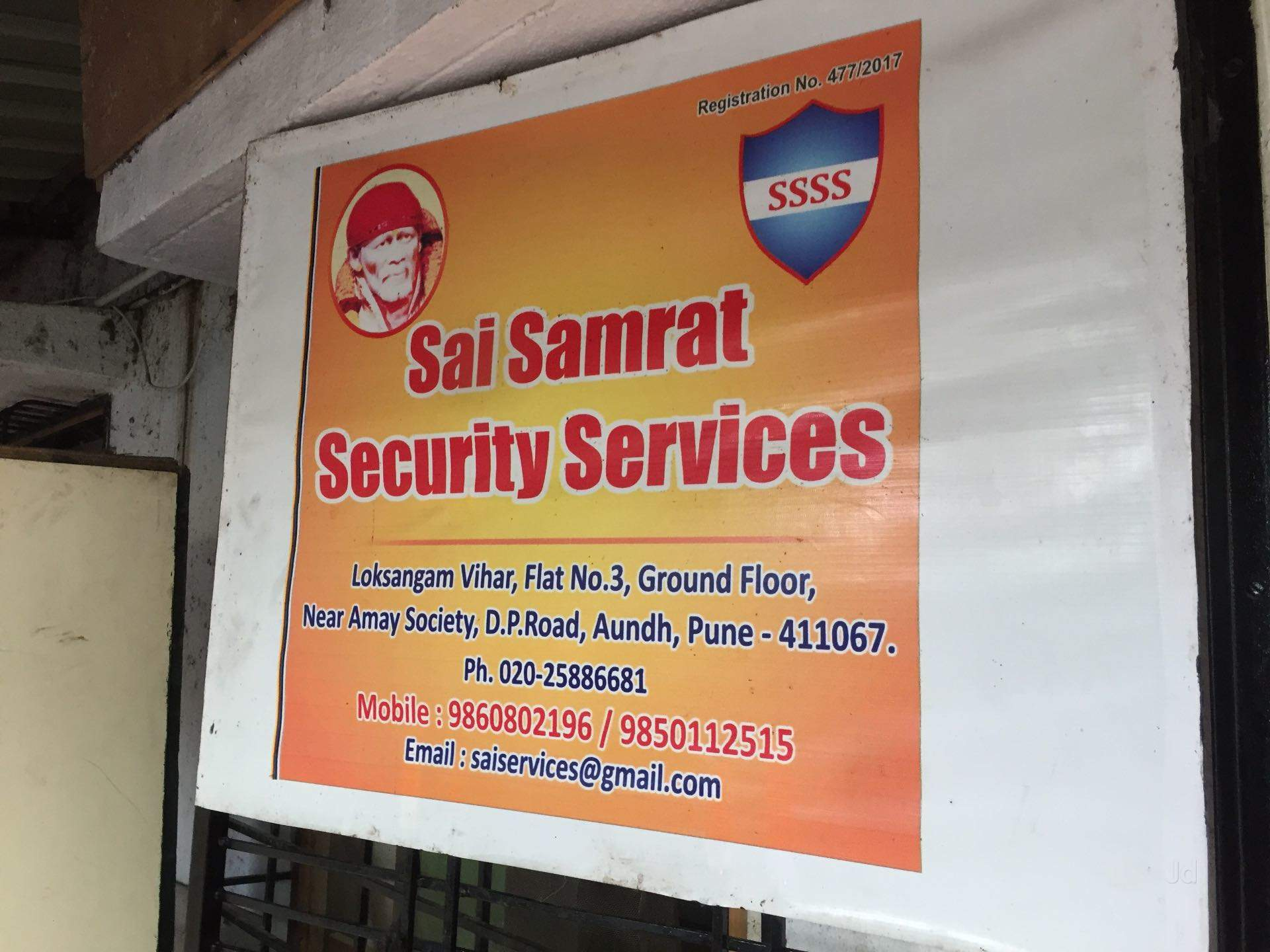 Top 100 Security Guard Services in New Sangavi, Pune - Best