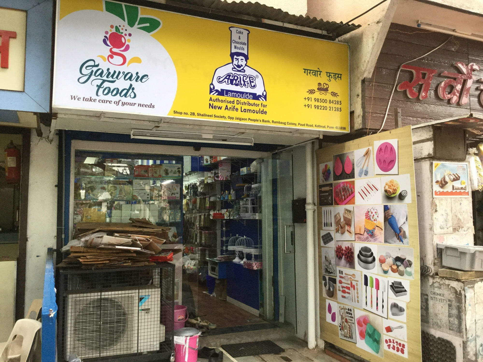Top 100 Bakery Raw Material in Pune - Justdial