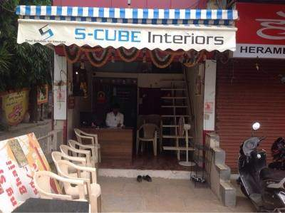 Awesome Cube Interiors Photos - Design Trends 2017 - shopmakers.us
