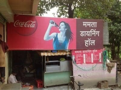 Image result for Mamta Dining HALL pune