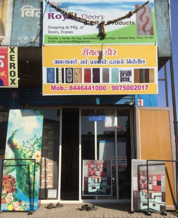Bathroom Doors Pune royal doors, talawade, pune - door dealers - justdial