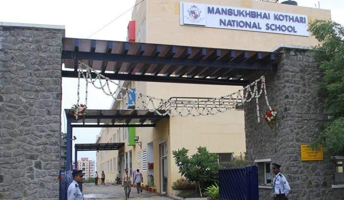 Top CBSE Schools in Kondhwa Budruk, Pune - Best CBSE