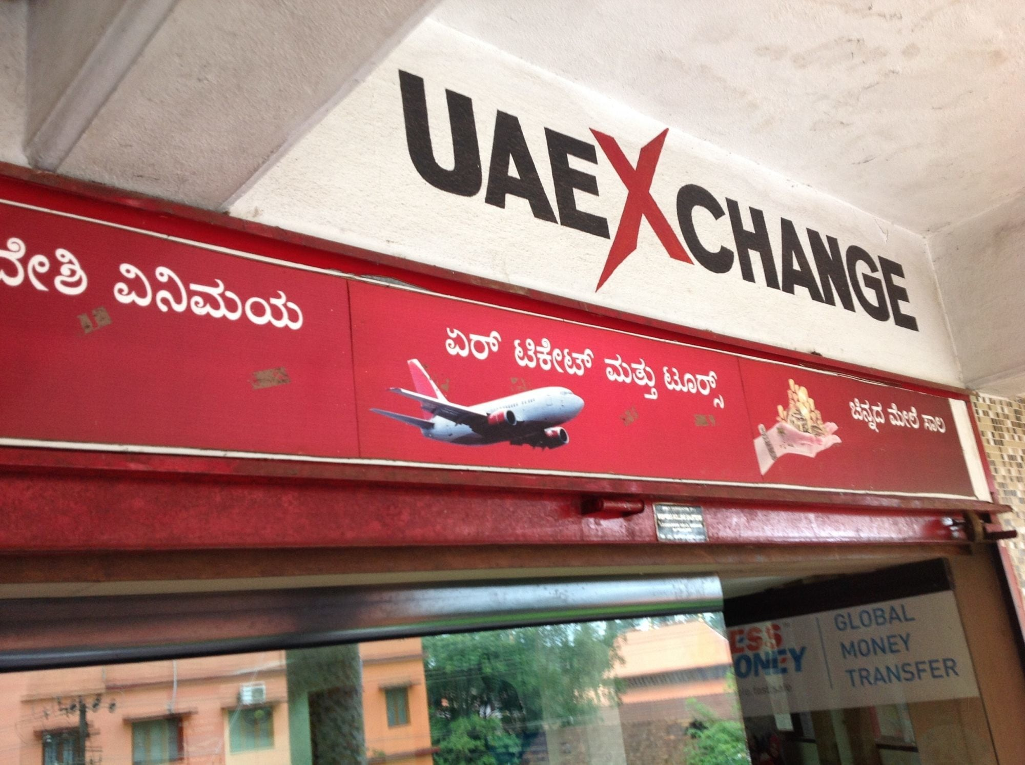 Top Foreign Exchange Dealers near Aruna Theatre-Puttur HO