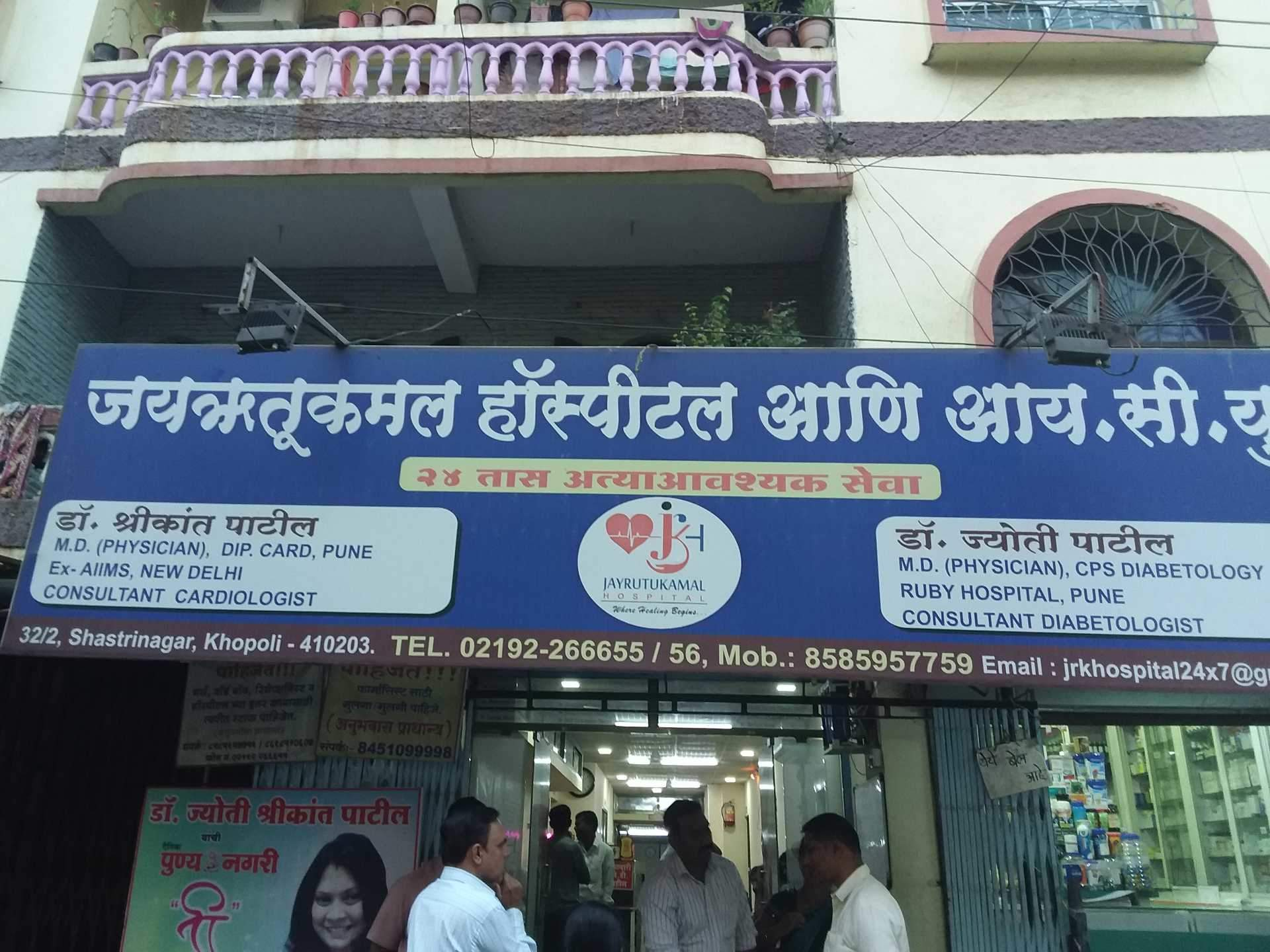 Top General Physicians in Neral, Raigad Maharashtra - Doctors Near