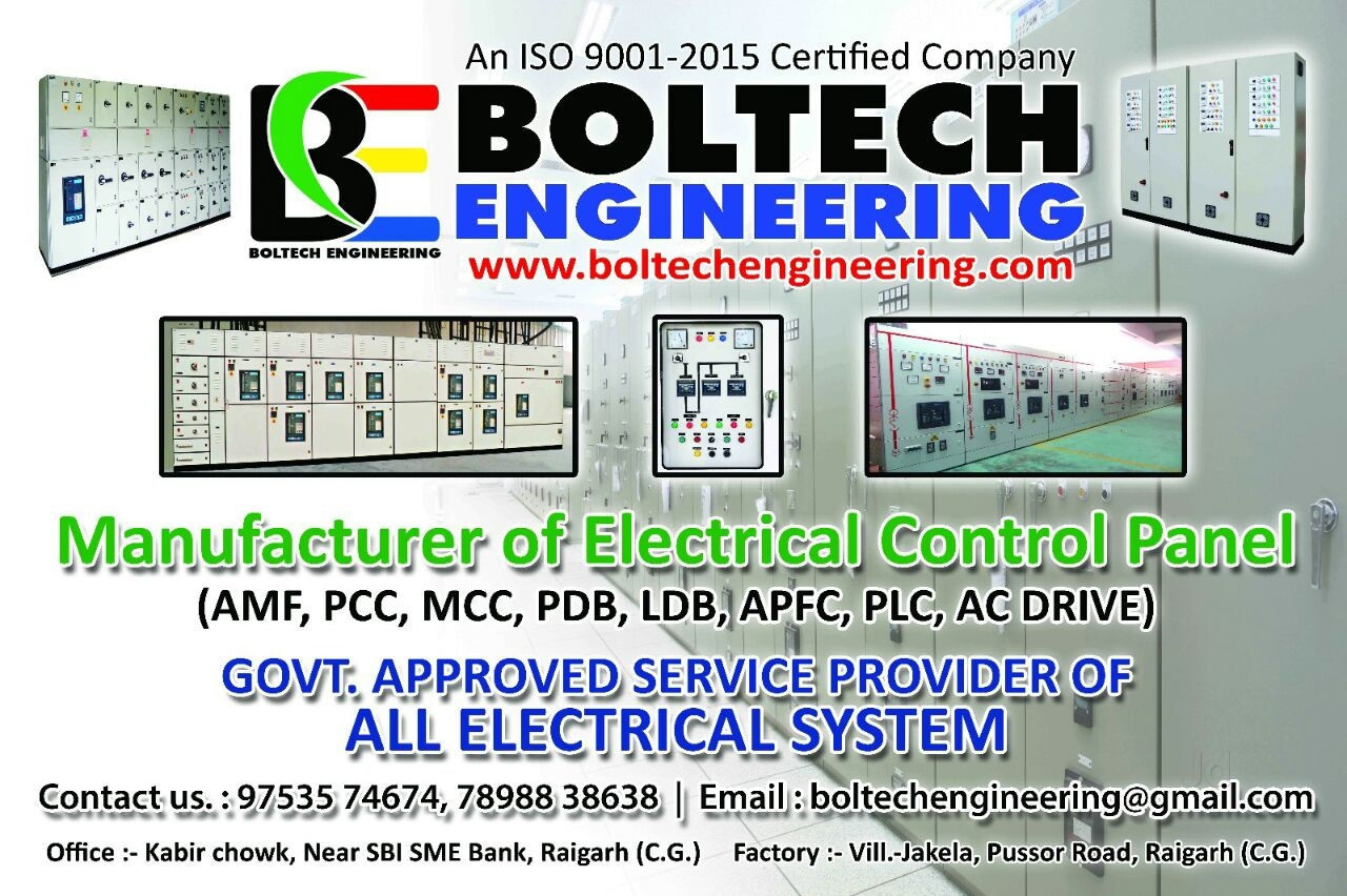 Top 100 Electrical Control Panel Manufacturers in Raigarh ...