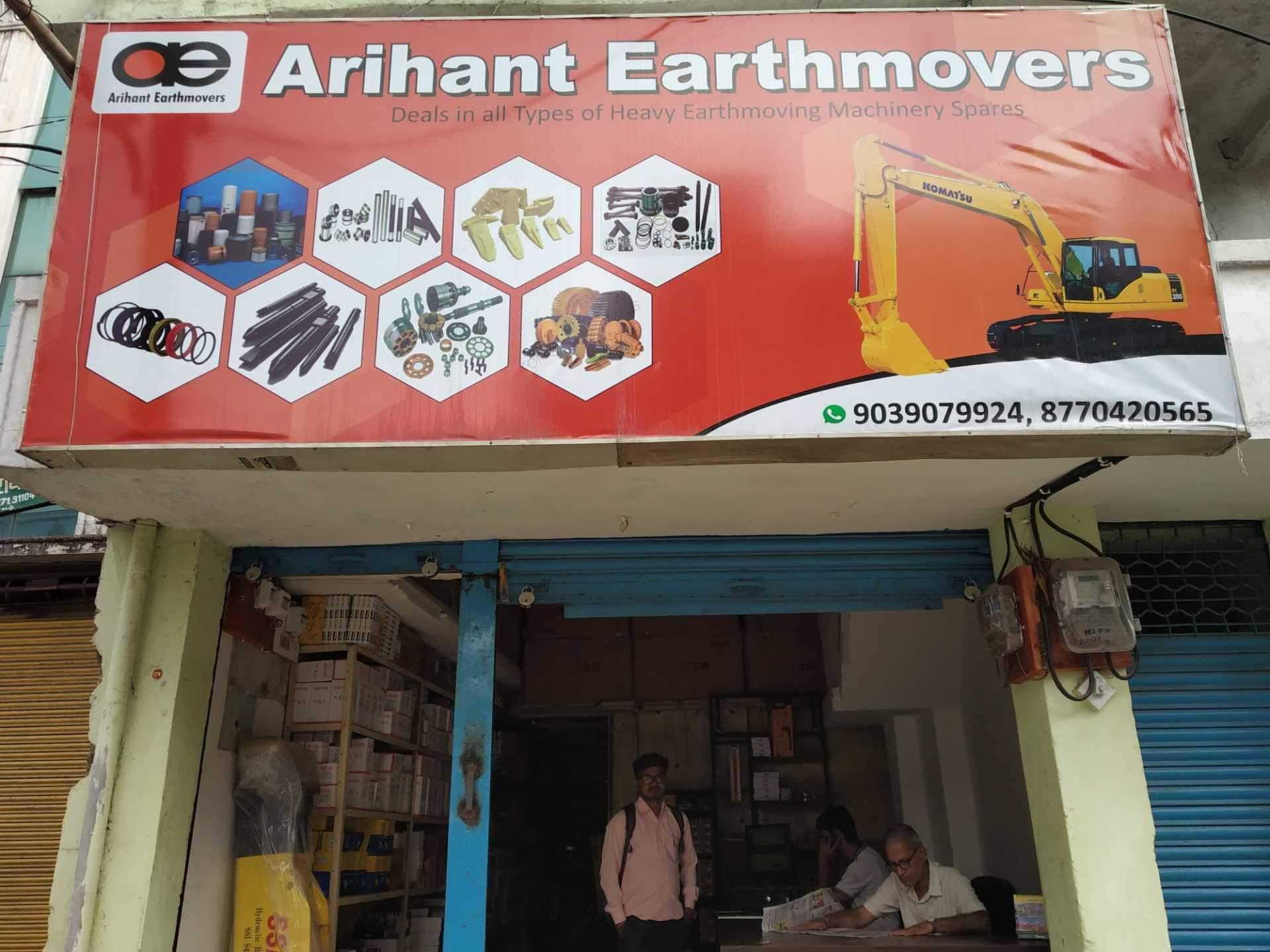 Top 10 Jcb Earthmover Part Dealers in Raipur Chhattisgarh