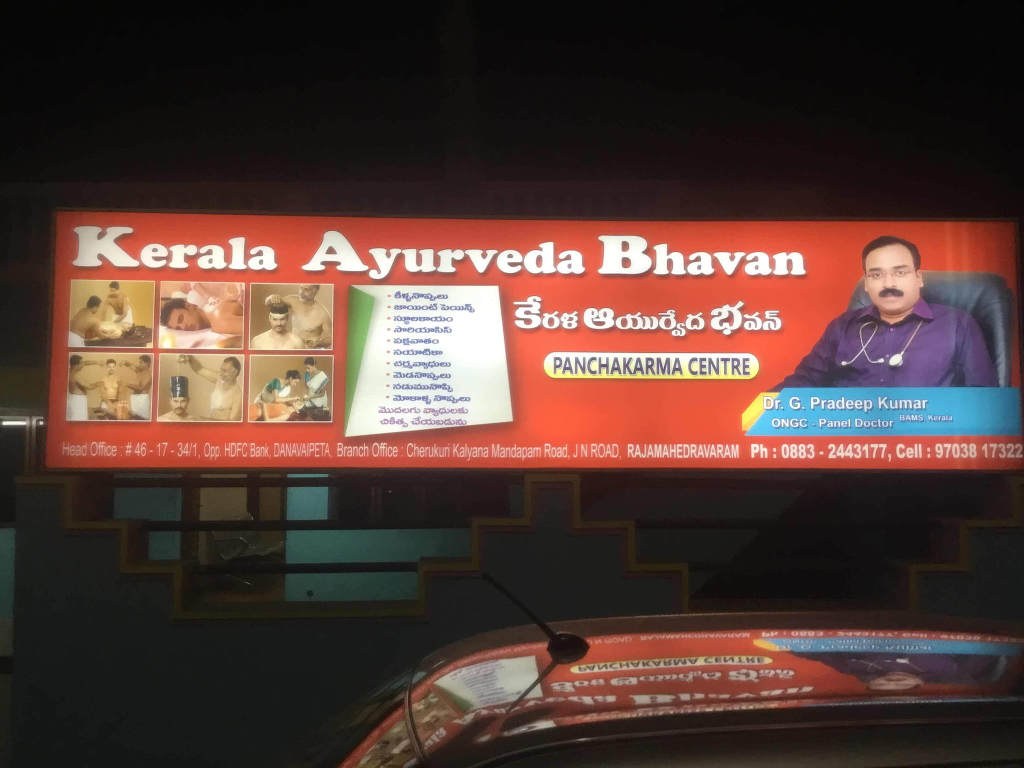 Top Homeopathic Doctors For Dystonia in Main Road