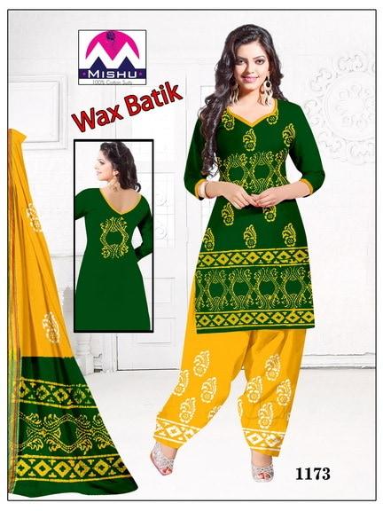 743265263e Top Designer Salwar Kameez Manufacturers in Rajkot - Justdial