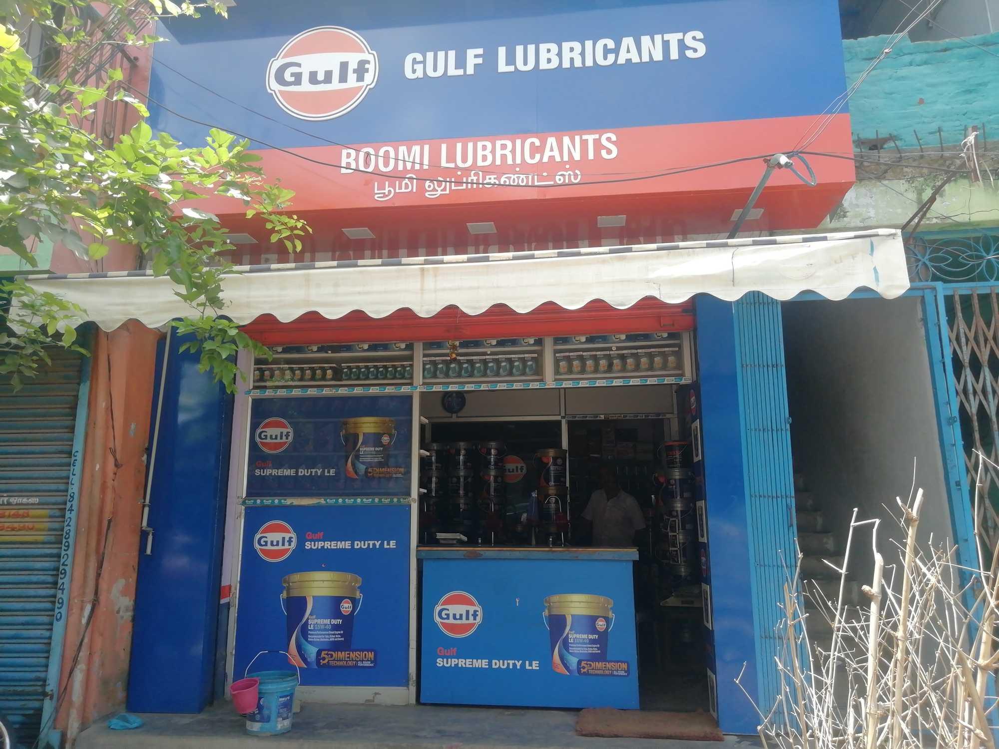 Top 20 Gulf Automobile Oil Dealers in Trichy - Best Gulf