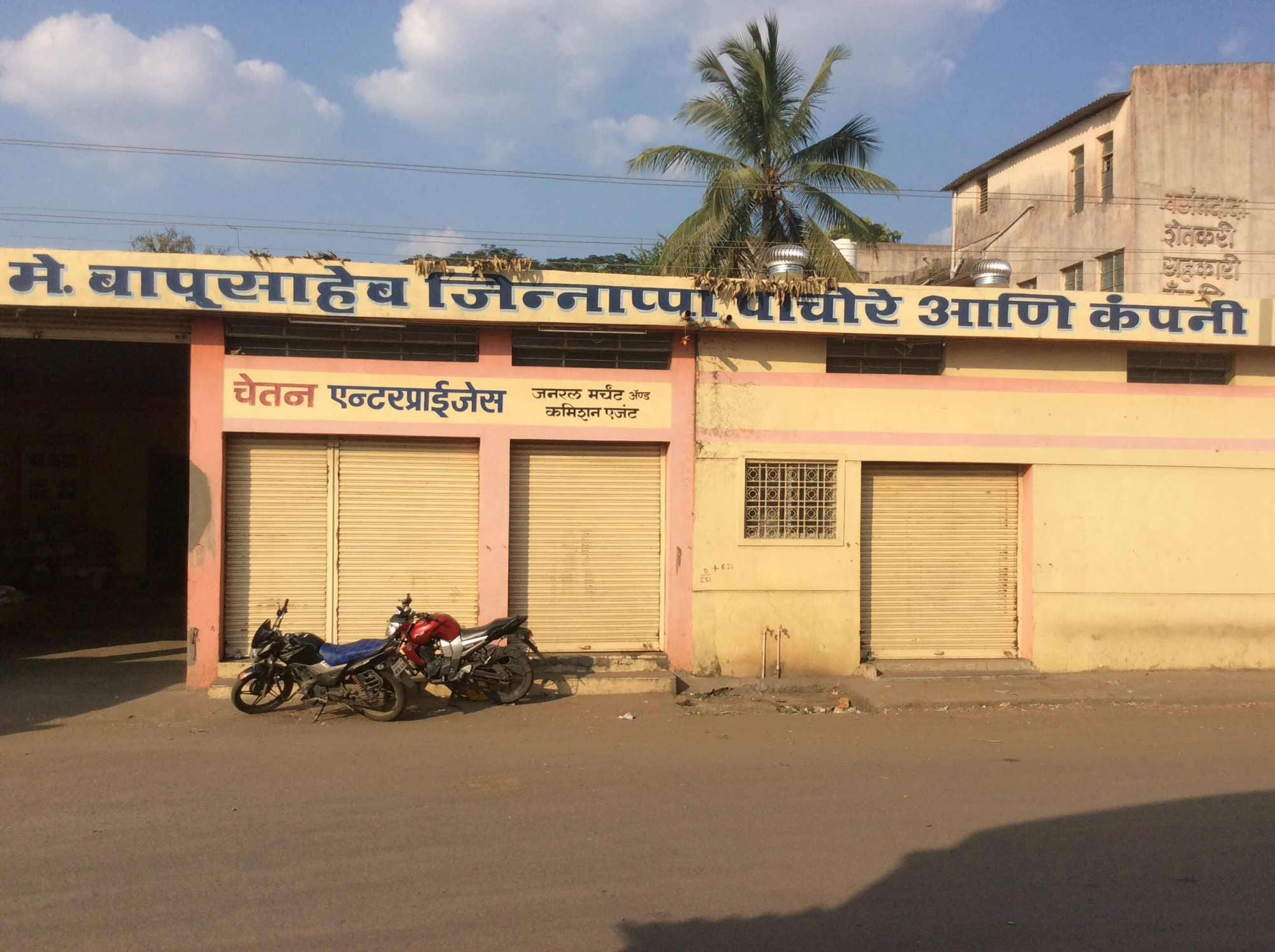 Top Basmati Rice Wholesalers in Vishrambag, Sangli - Best Rice