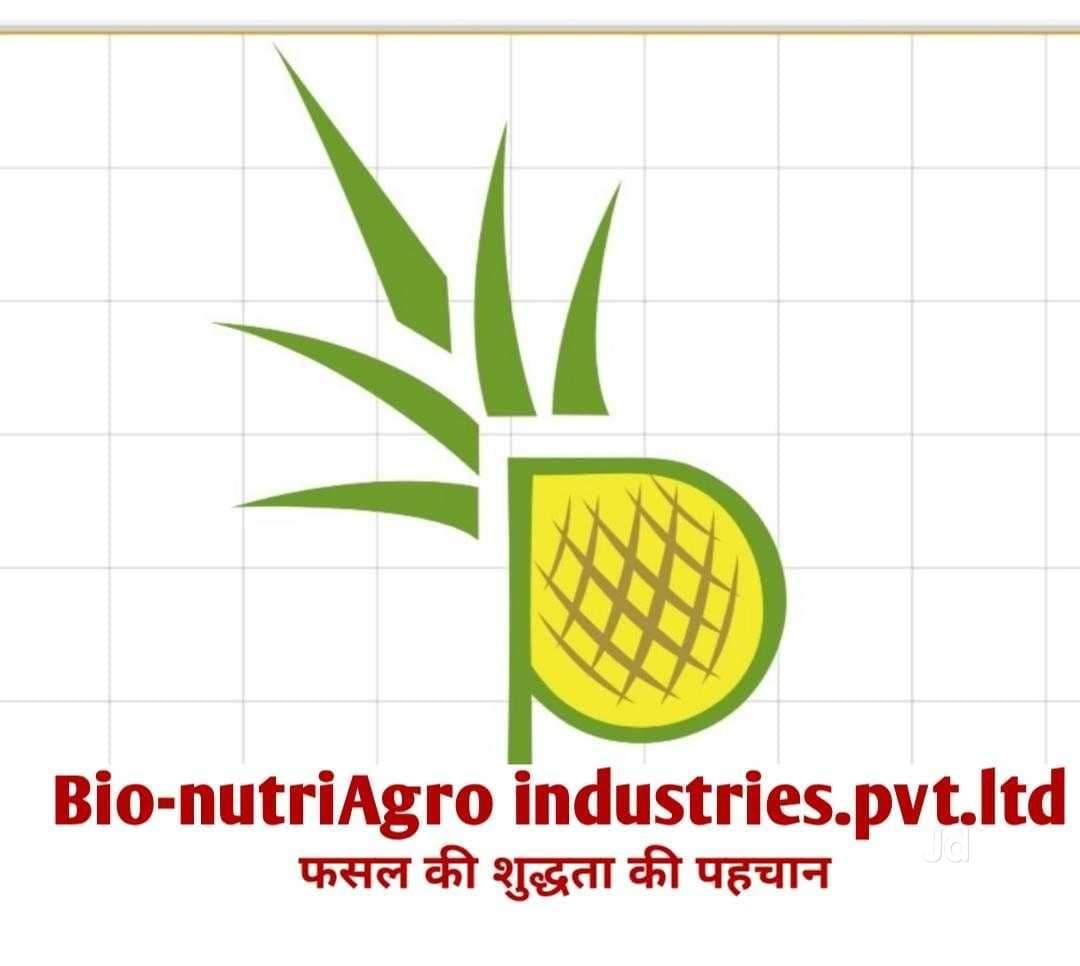 Top Organic Fertilizer Manufacturers in Jalandhar - Best