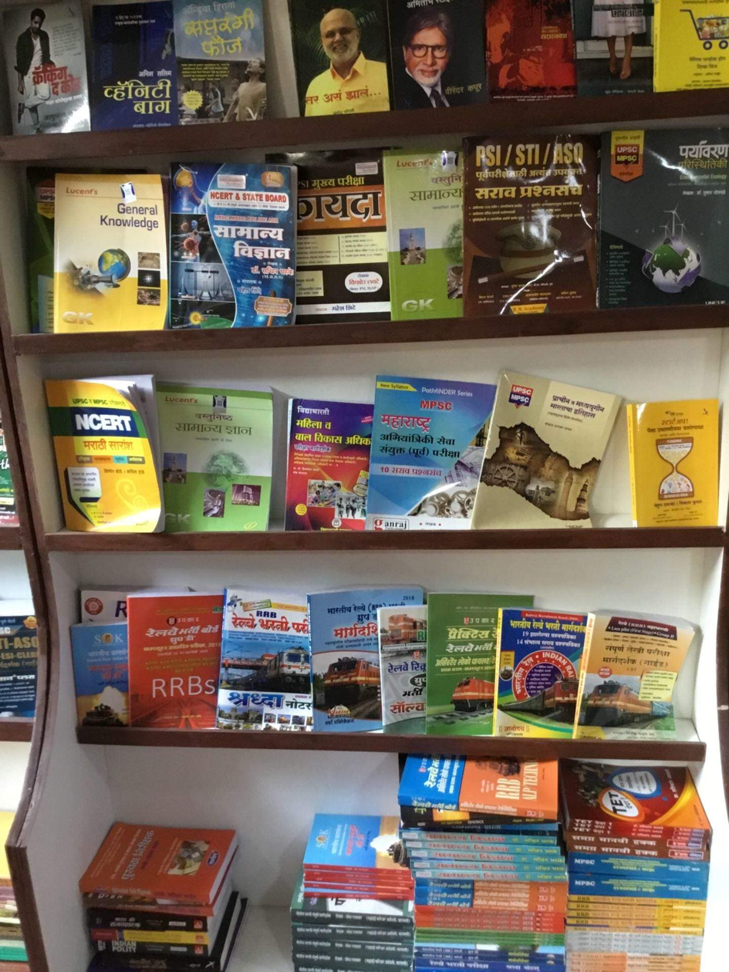 Top Ncert Books in Sangli - Justdial