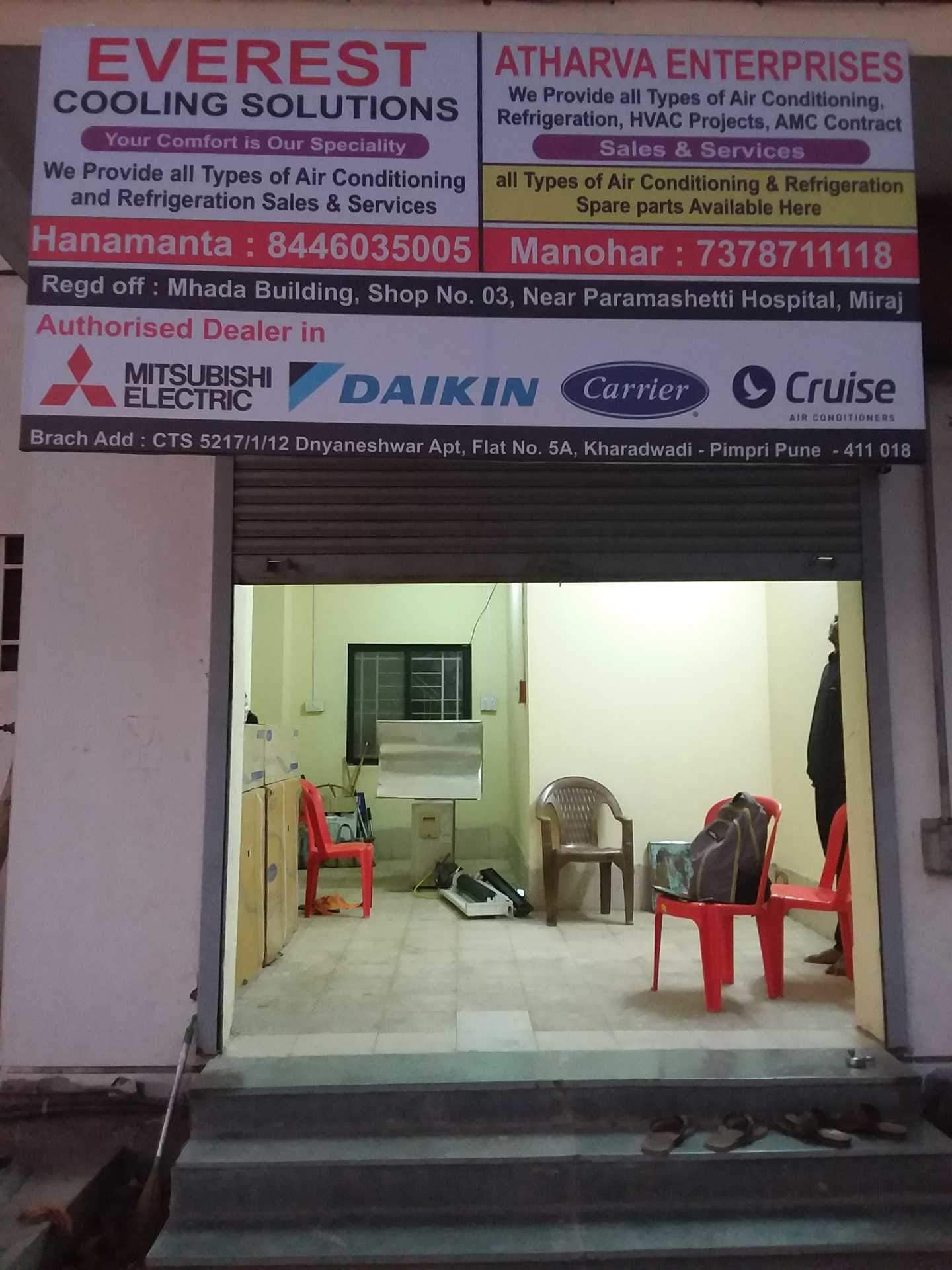 Top 10 Carrier AC Dealers in Sangli - Best Carrier Air