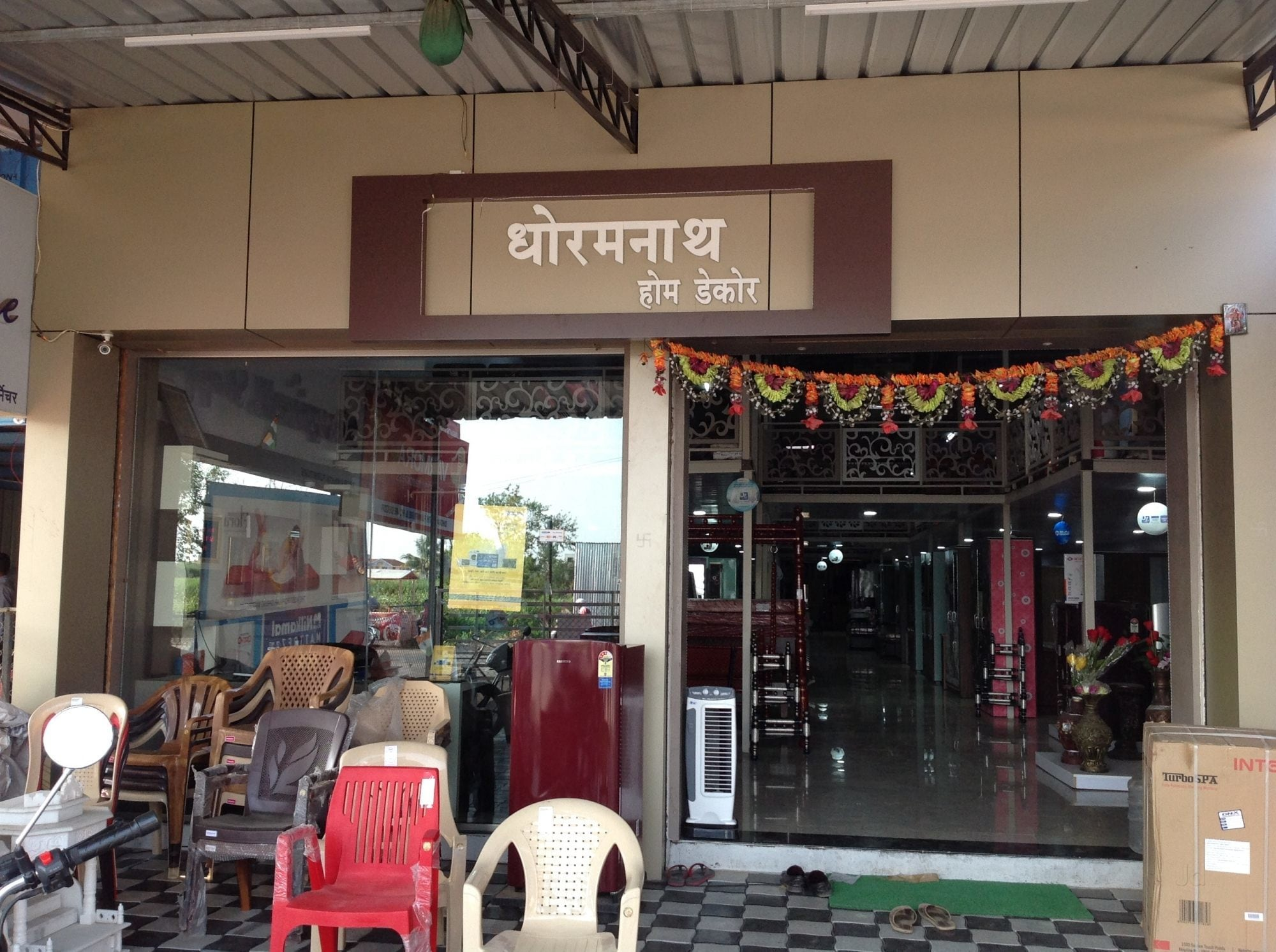 ... Front View   Dhoramnath HOME DECOR Photos, Palus, Sangli   Furniture  Dealers ...