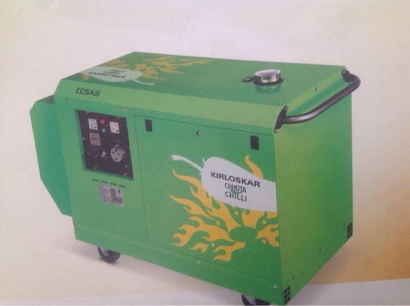 Top Honda Generator Dealers in Satara - Best Honda Generator Dealers