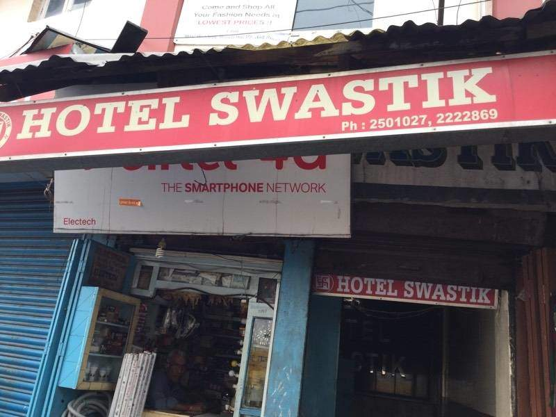 Swastik Hotel Police Bazar Hotels In Shillong Justdial