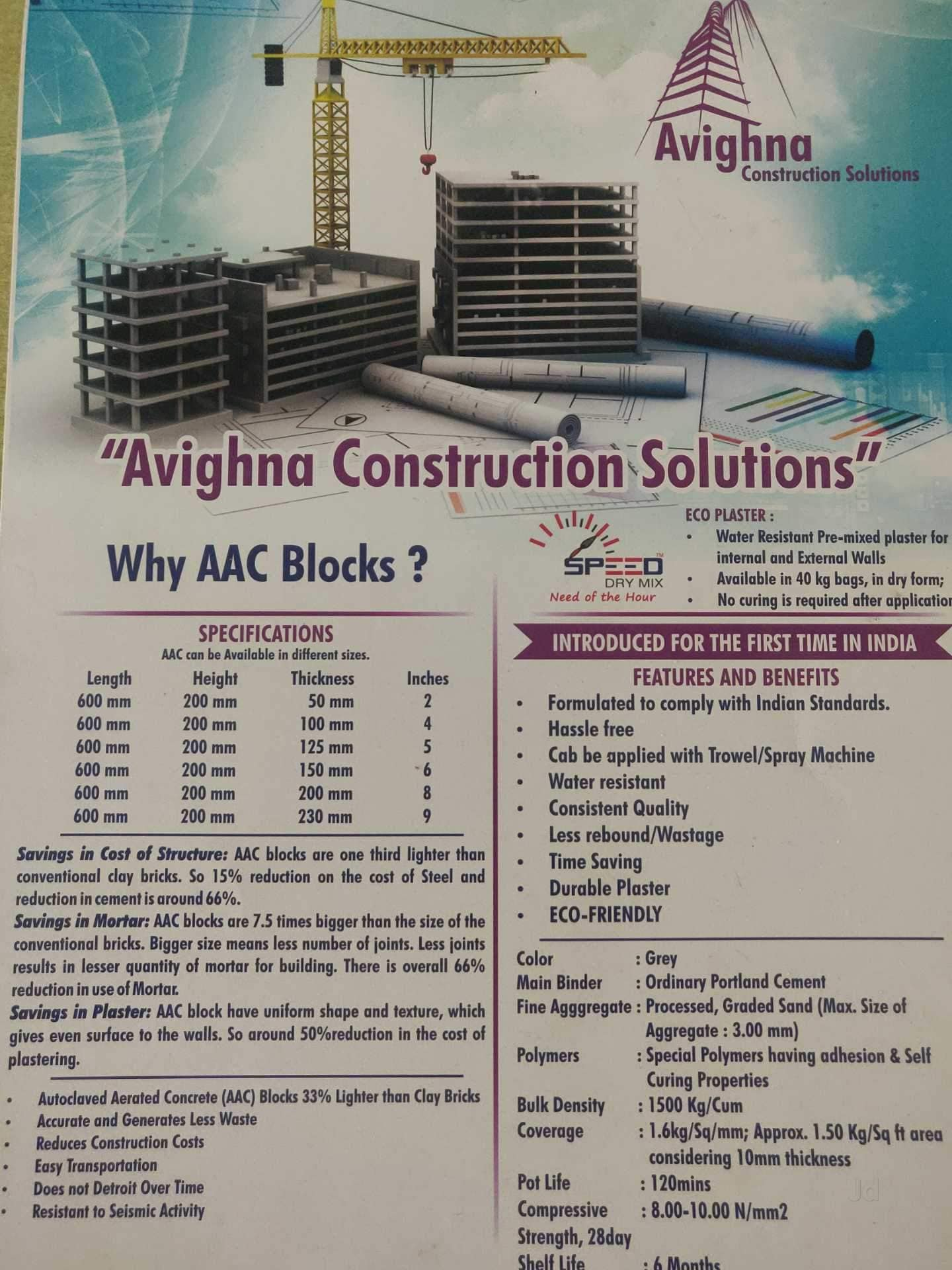 Top Light Weight Concrete Block Dealers in Vidyanagar Hubli - Best