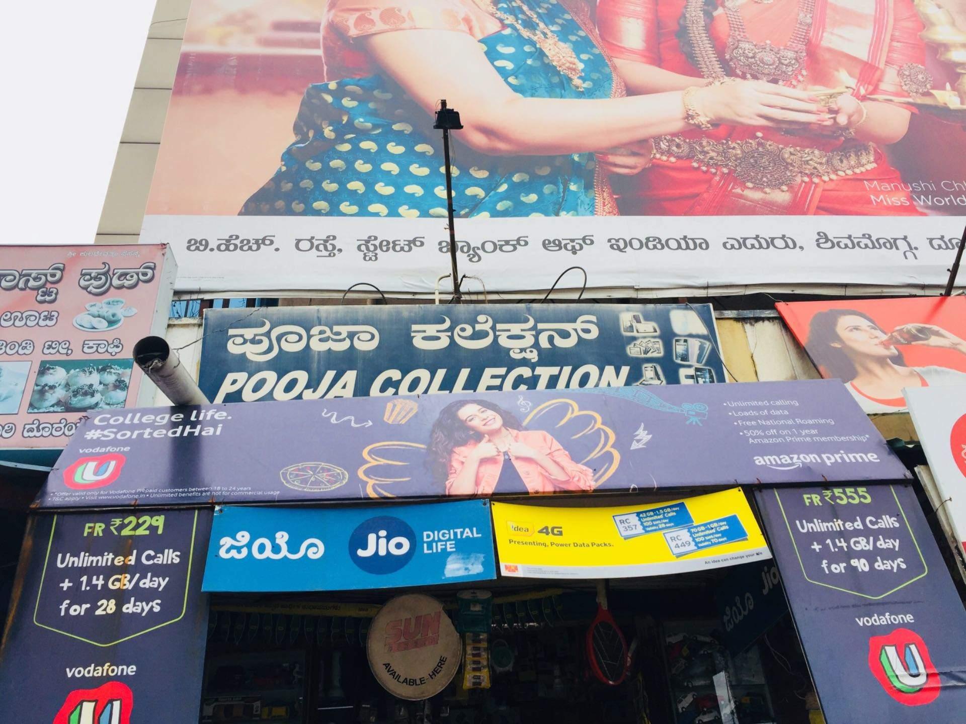 Top Reliance Jio 4g Mobile Phone Simcard Dealers in Vinoba Nagar