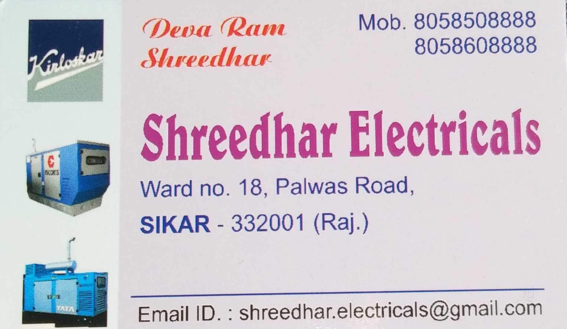 Top Generator Repair Services in Alkhpura Bogan, Sikar
