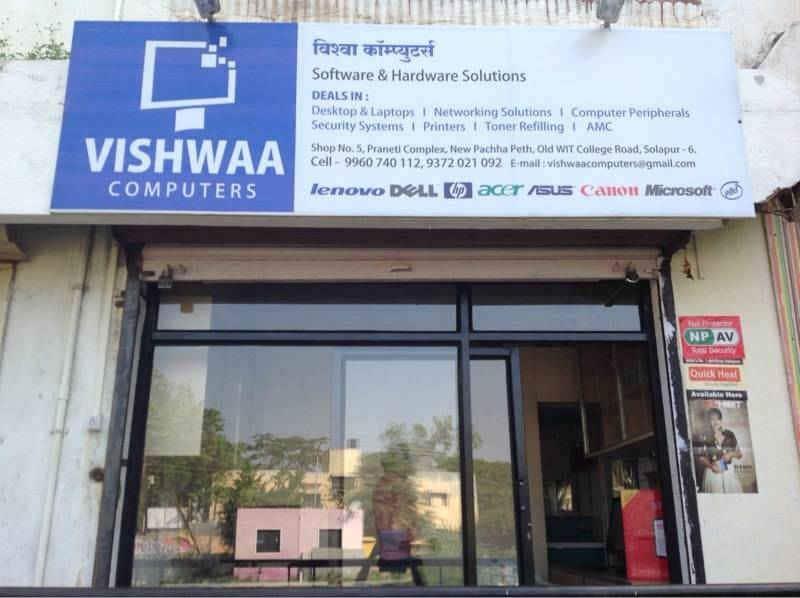 Top Computer Repair & Services Corporate in Kerala - Best