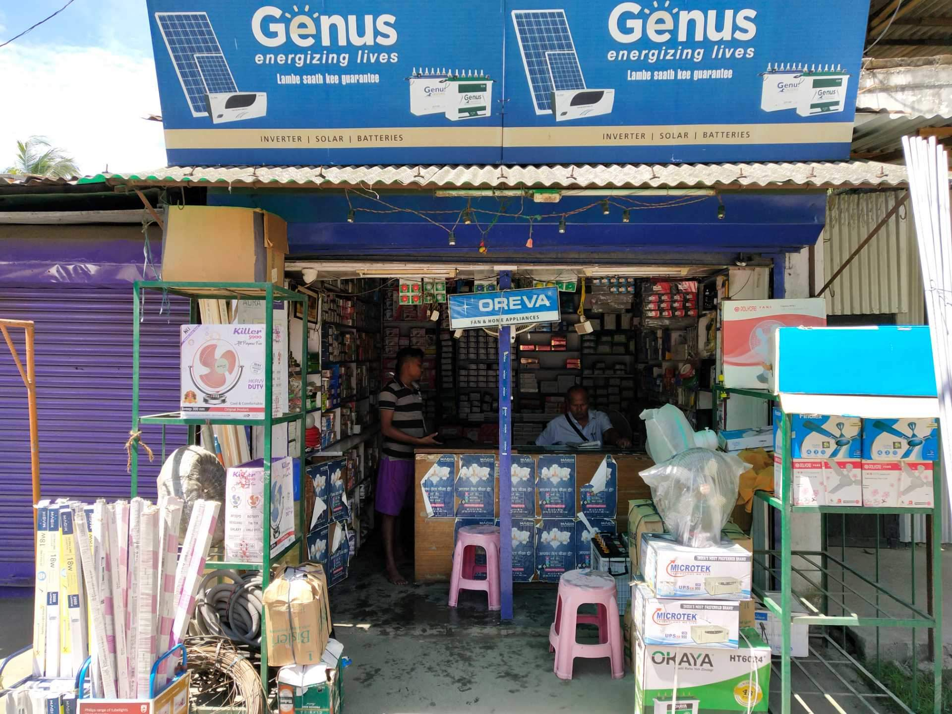 Top Electricians in Rangapara, Tezpur - Best Electrical