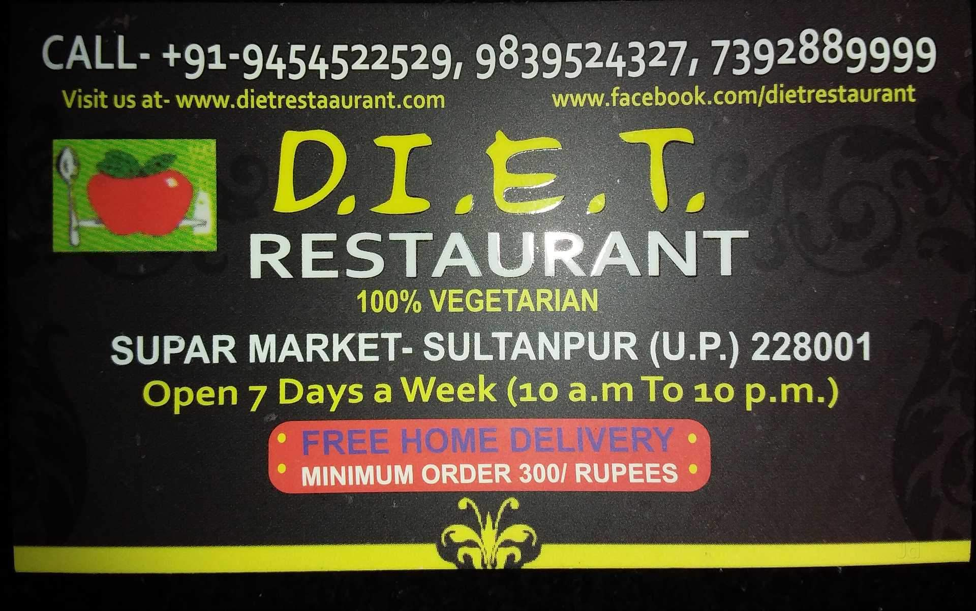 Top 10 Fast Food In Laxmanpur Best Fast Food Restaurant