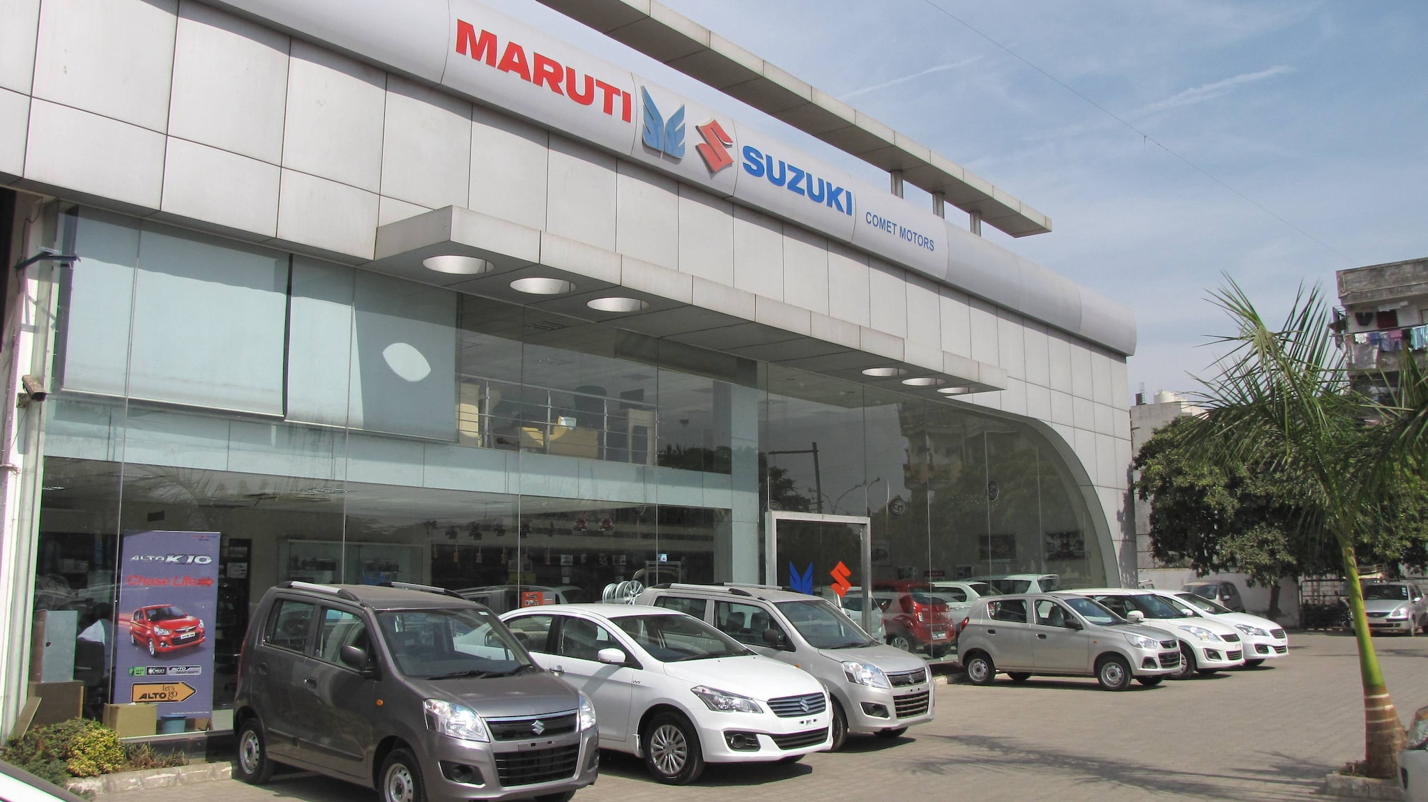 Top 30 Maruti Suzuki Car Dealers in Surat - Best Maruti