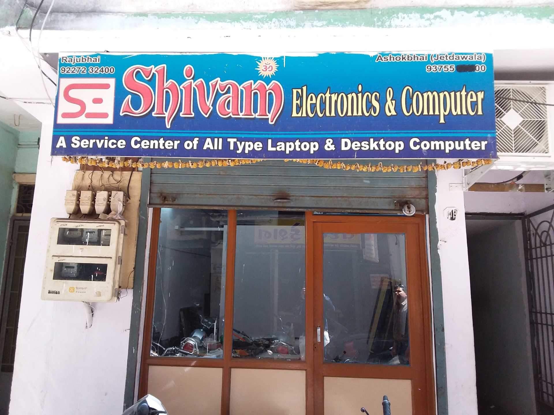 Top 100 LED TV Repair Services in Surat - Best TV Repair - Justdial