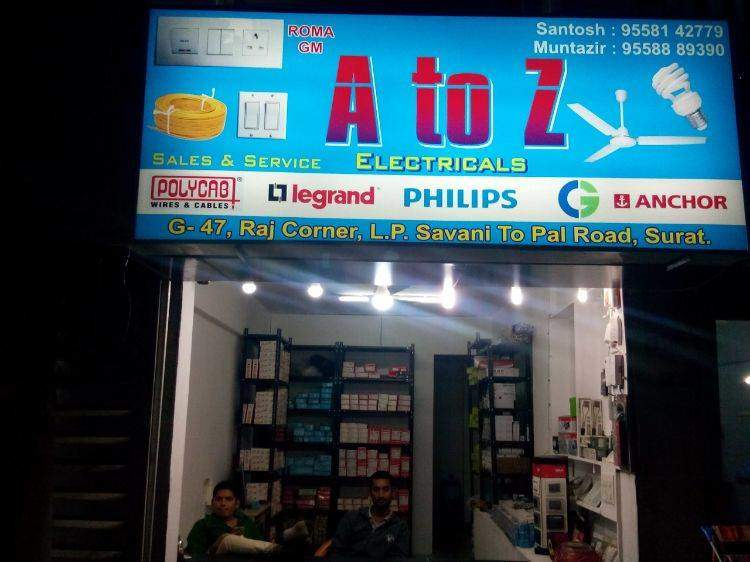 A To Z Electricals (Closed Down) Photos, Pal Bhatha, Surat- Pictures ...