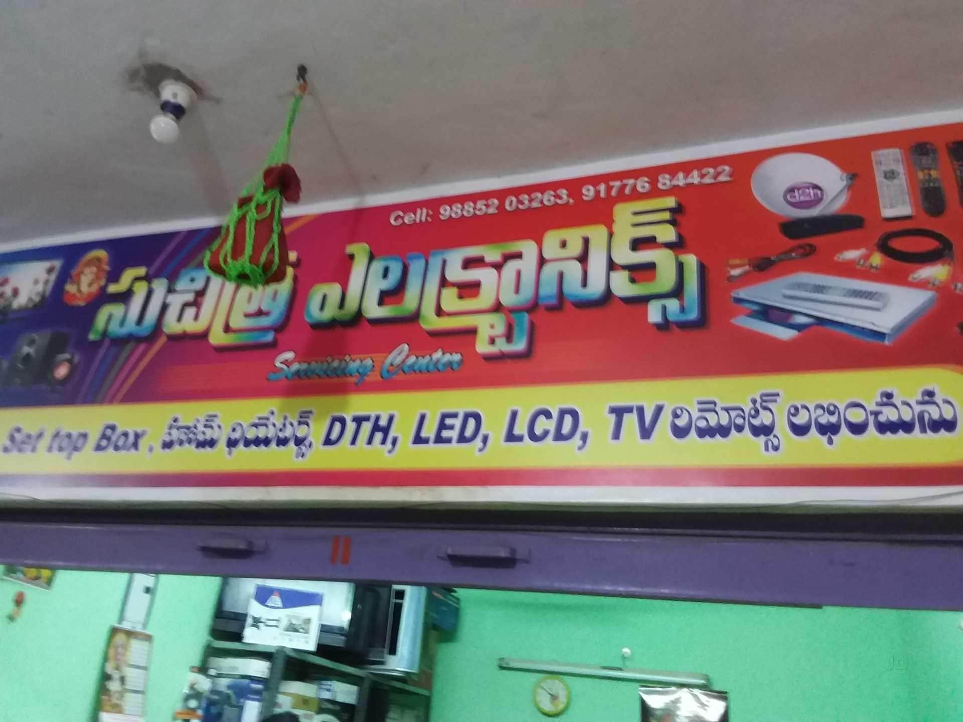 TV Repair & Services in Tanuku - TV Repair & Service Stores