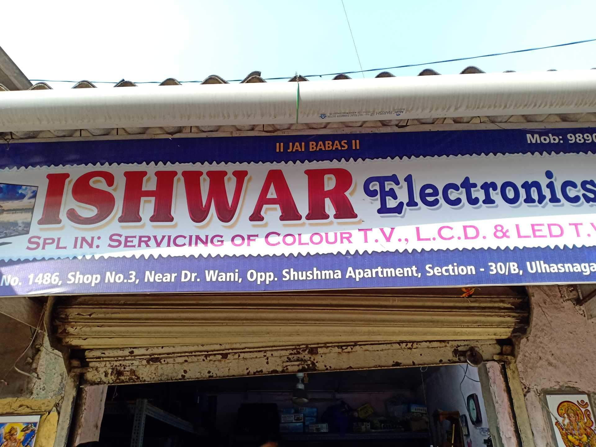 Top Second Hand Tv Dealers in Dombivli East - Best Used Tv