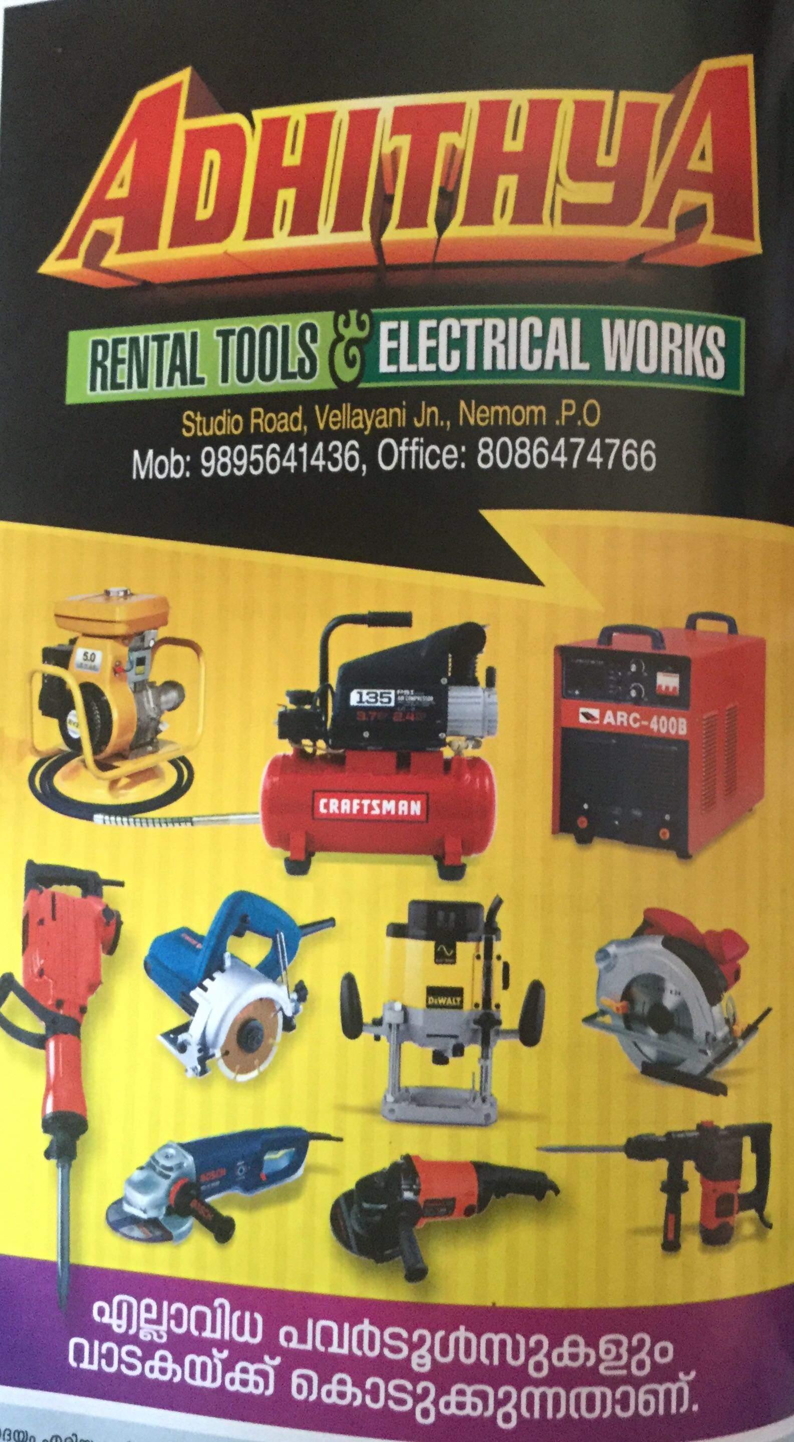 Power Tool Rental >> Top 20 Power Tools On Hire In Thiruvananthapuram Best