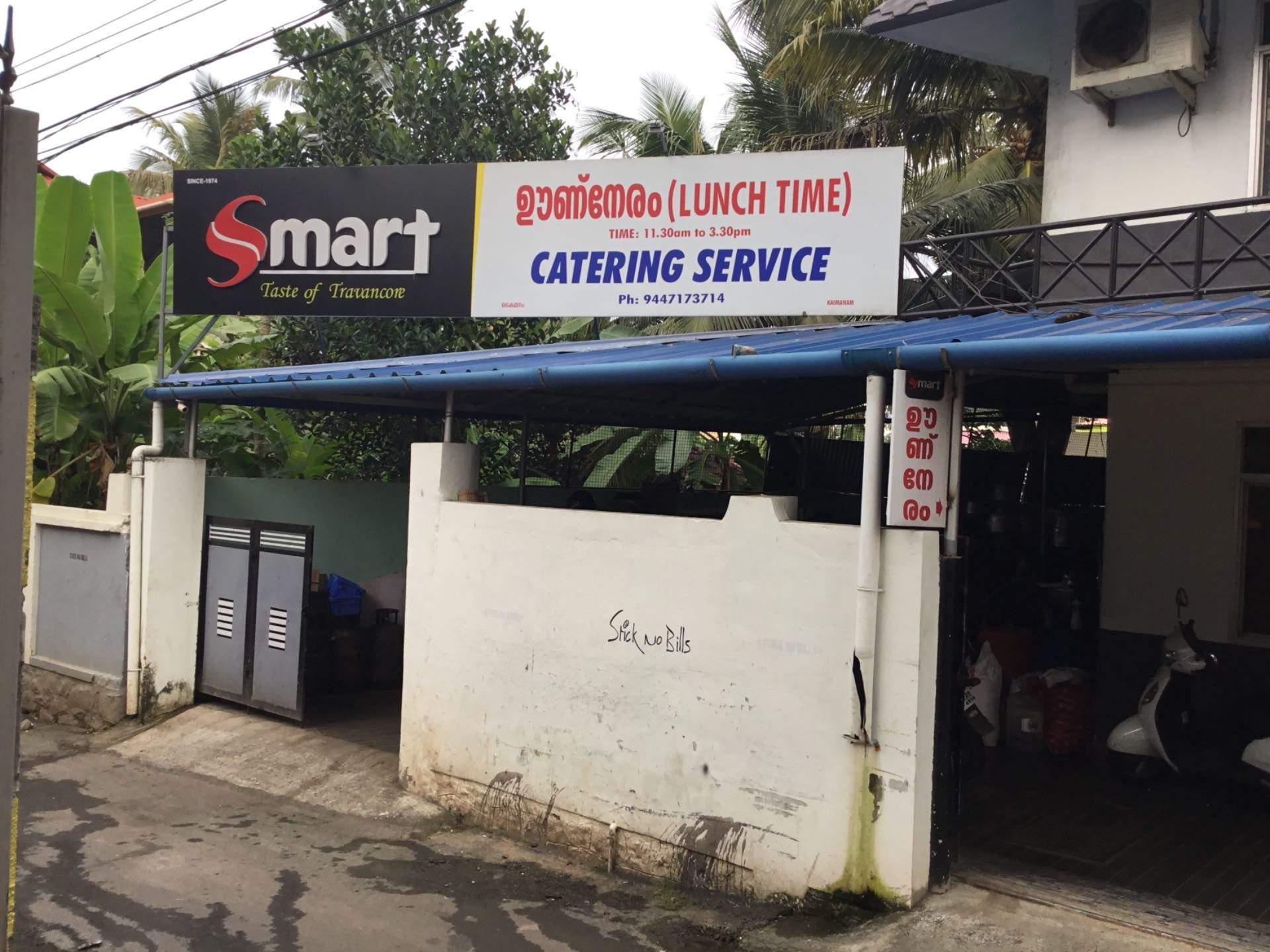Aramam family restaurant thiruvananthapuram kerala - Samsung s7 arama kaydı görünmüyor