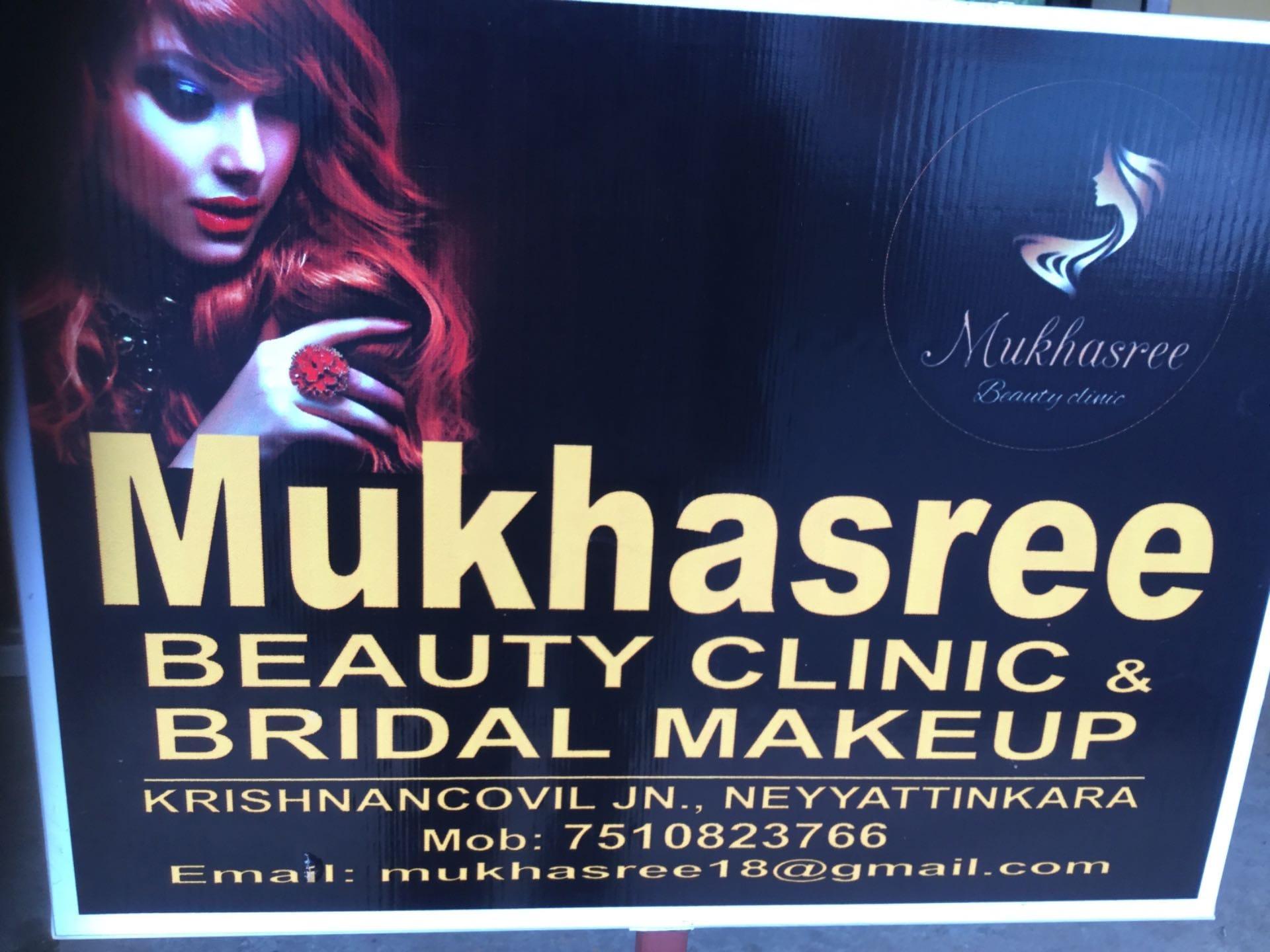 Top Shahnaz Husain Cosmetic Dealers in Kesavadasapuram