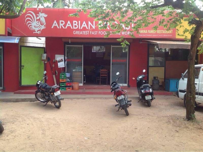 Aramam family restaurant - Telefondan casus program silme
