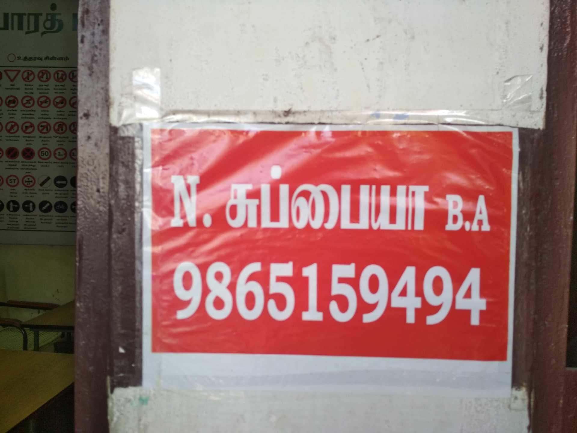 Top Vehicle Registration Consultants in Palayamkottai, Tirunelveli