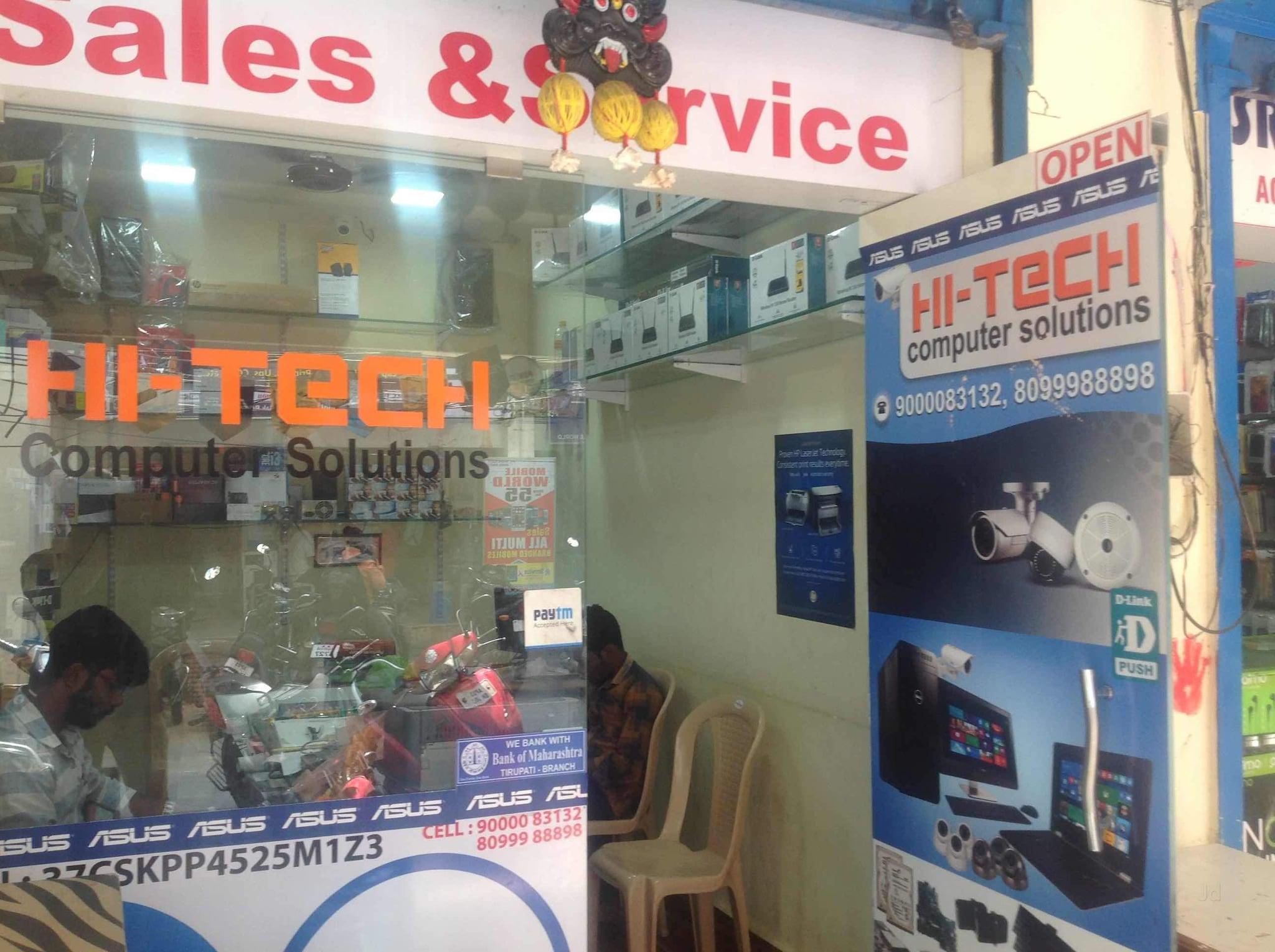 Top Computer Repair & Services in Tirupati - Best Computer Desktop