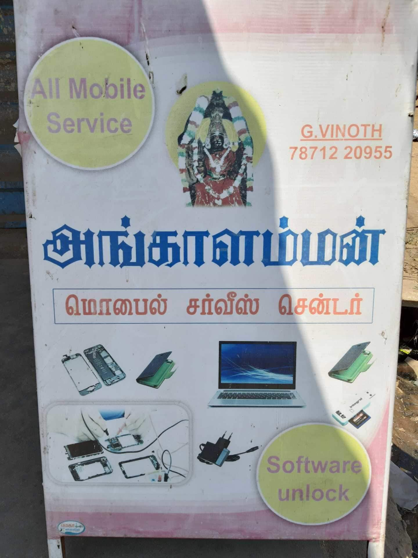 Top Oppo Mobile Phone Repair & Services in Kannamangalam