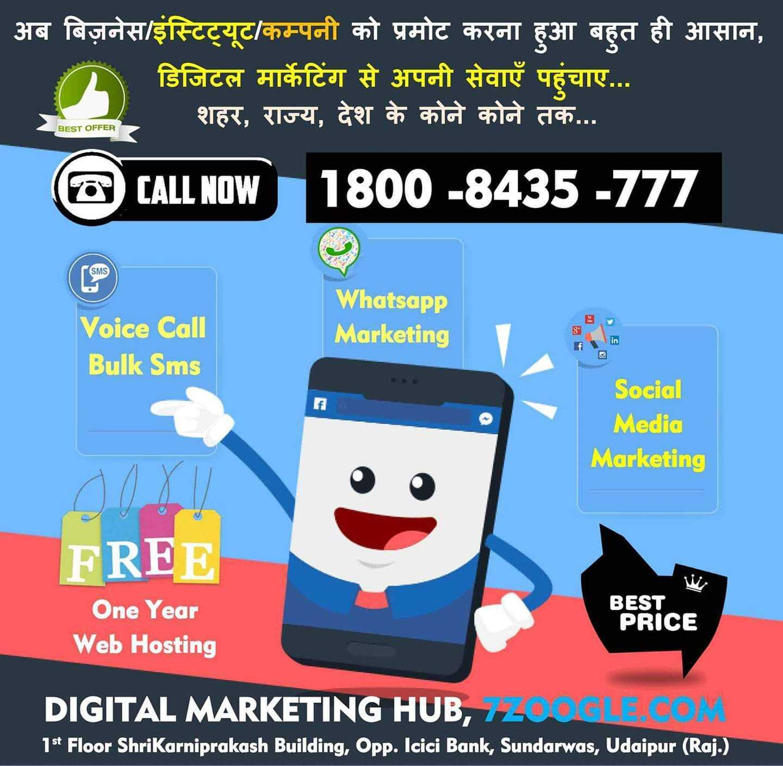 Top Bulk SMS Service in Udaipur HO - Best Bulk SMS Marketing