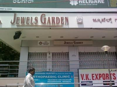 Jewels Garden Residency Road Bangalore Jewellery Showrooms