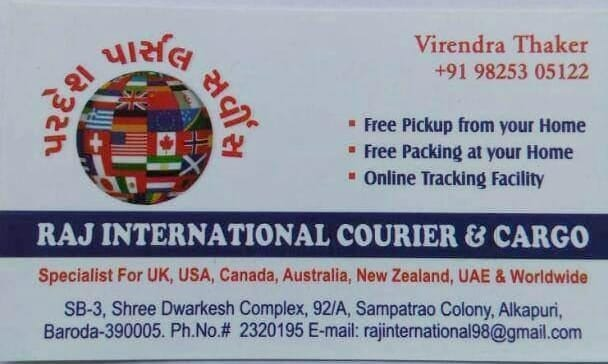 Preferred Courier Services in Waghodia Road, Vadodara - Top Express