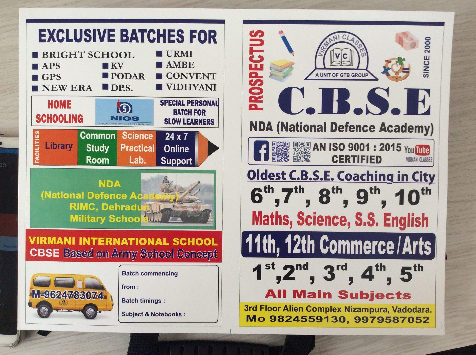 Top 20 CBSE Tuition Classes in Old Padra Road - Best CBSE Coaching
