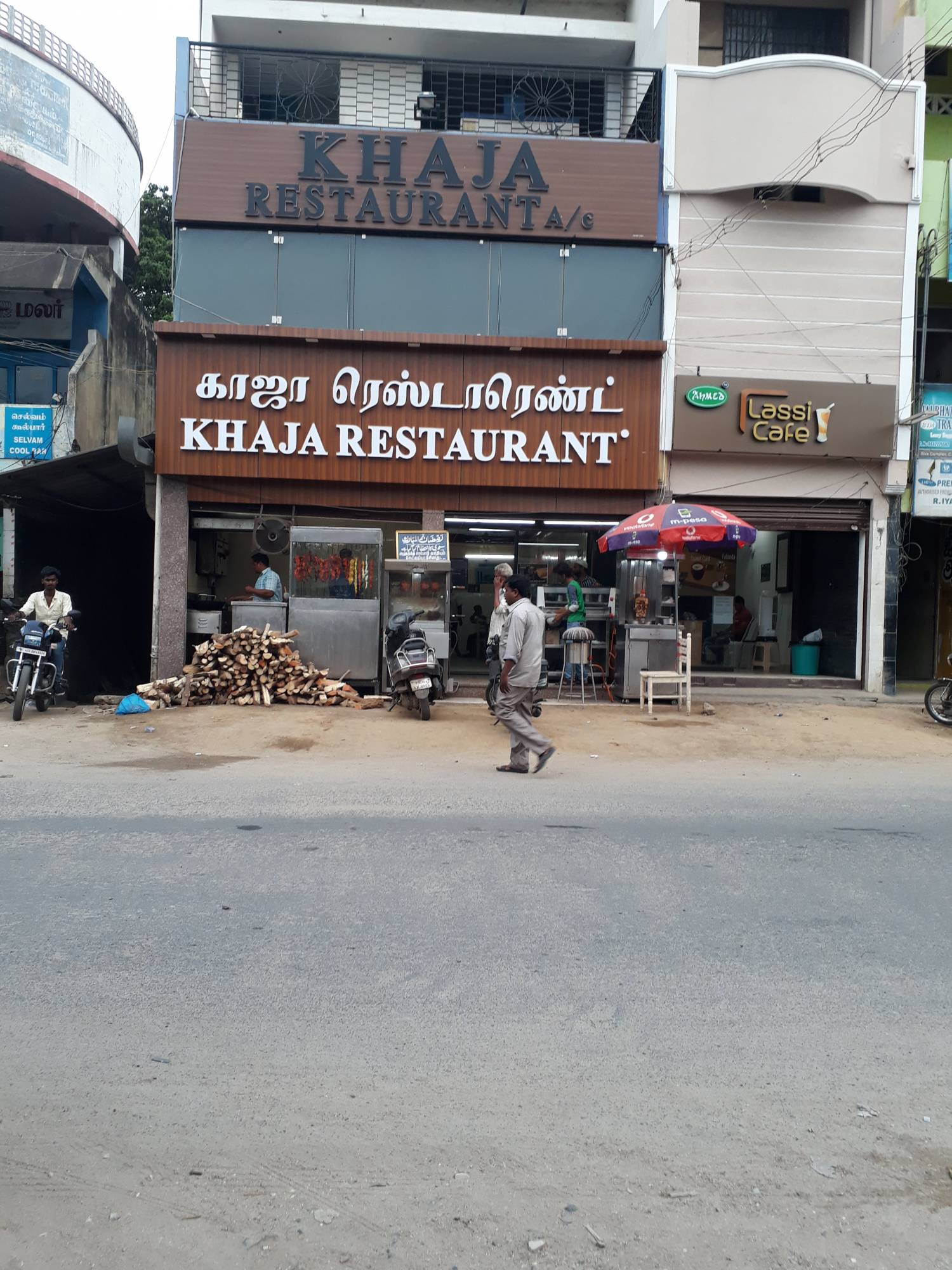 Top Restaurants in Vellakuttai, Vaniyambadi - Best Restaurants near