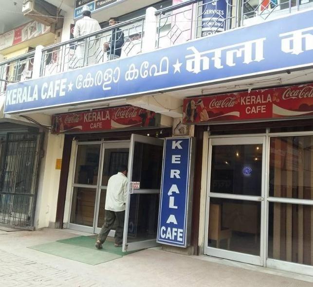 Top 20 Dinner Restaurants in Bhojpur - Best Restaurants-dinner ...