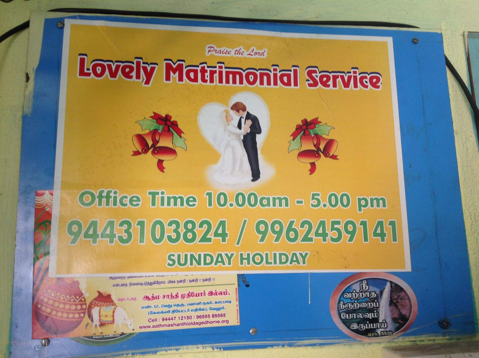 Top 50 Marriage Bureau in Melvisharam, Vellore - Best Tamil