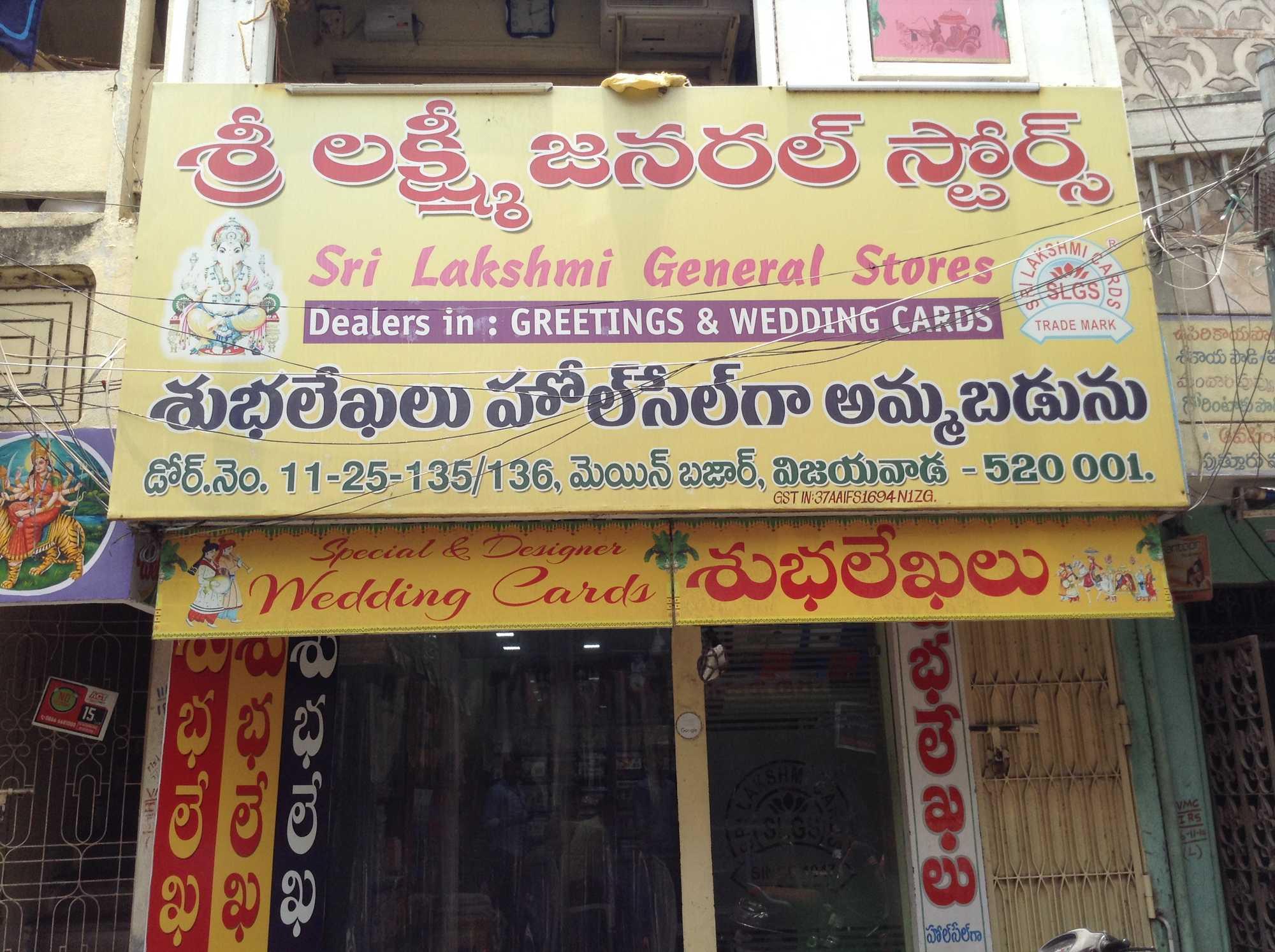 Wedding Card Dealers In Vijayawada Wedding Invitation Card
