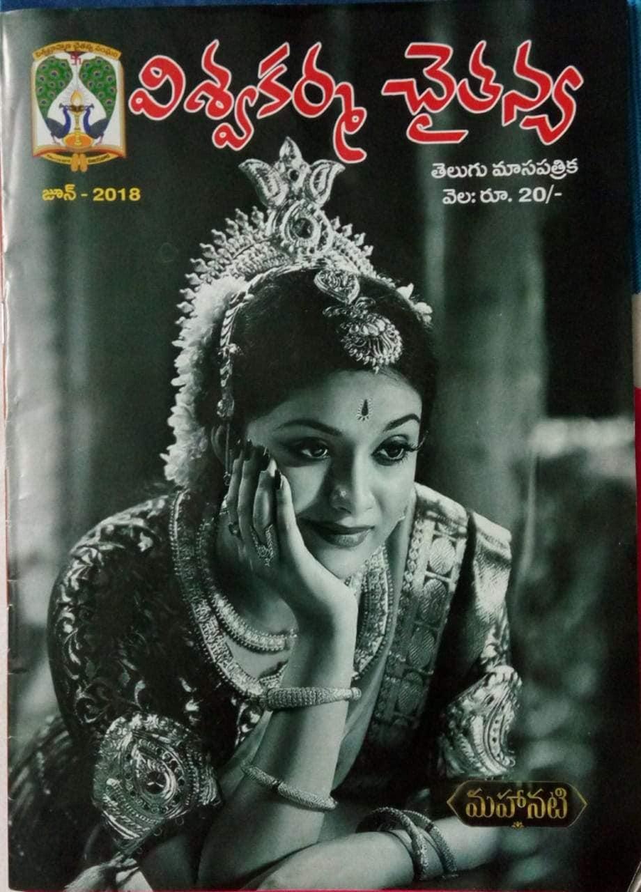 Top 20 Magazines in Gunadala, Vijayawada - Best Magazine Shops